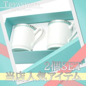 """【スタッフコメント】 """"プラチナブルーバンドコレクション""""と名付けられた TIFFANY&C..."""