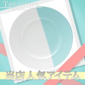 ティファニー カラーブロック デザートプレート お皿 マグ 結婚祝い あすつく 新築祝い 新品 TIFFANY & CO. WHITExBLUEの画像