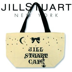 【送料無料】JILL STUART JILL Cafe ジル スチュアート トートバッグ サブバッグ キャンバス地 キナリ climb-f
