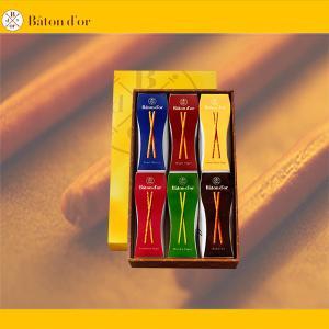 バトンドール チョコレートタイプ  6種類の味から選べるアソート6箱セット  お歳暮 クリスマス ギフト ポッキー climb-store