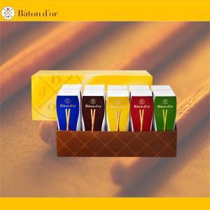 バトンドール プレッツェルタイプ  6種類の味から選べるアソート10箱セット  敬老の日 ハロウィン ギフト ポッキー |climb-store