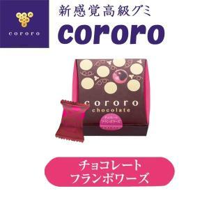 UHA味覚糖 高級グミ コロロ チョコレートフランボワーズ味 ひなまつり ホワイトデー ギフト