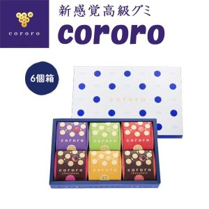UHA味覚糖 高級グミ コロロ 6個箱セット 阪急限定  ひなまつり ホワイトデー ギフト
