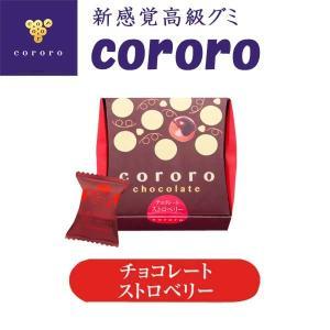 UHA味覚糖 高級グミ コロロ チョコレートストロベリー味 ひなまつり ホワイトデー ギフト