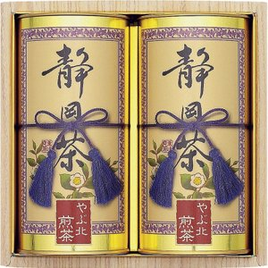 日本茶 静岡銘茶詰合せ SZ-30 r5  ハロウィン ギフト|climb-store