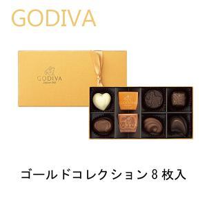 なめらかな口溶け、上質な香り、美しいフォルム。 スタイリッシュなゴールドのパッケージに詰め合わせた贅...