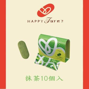 HAPPY Turn'sの代表商品 パウダータイプがずらり勢揃い。  国産米のサクサク軽い生地に、 ...
