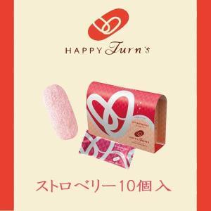 亀田製菓 ハッピーターンズ happy turn's ストロベリー10個入 クリスピータイプ  敬老の日 ハロウィン ギフト  |climb-store