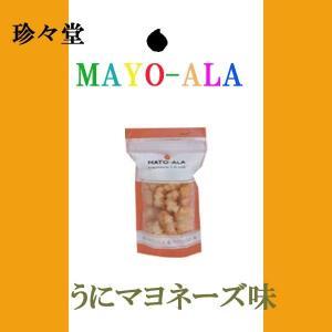 珍々堂 MAYO-ALA マヨアラ うにマヨネーズ味  お中元 ギフト|climb-store