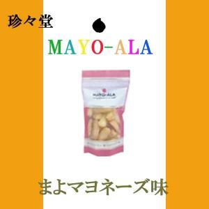 珍々堂 MAYO-ALA マヨアラ まよマヨネーズ味  お中元 ギフト|climb-store