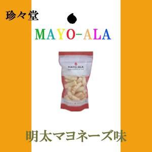 珍々堂 MAYO-ALA マヨアラ 明太マヨネーズ味  お中元 ギフト|climb-store