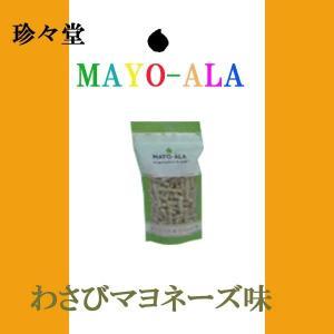 珍々堂 MAYO-ALA マヨアラ わさびマヨネーズ味  お中元 ギフト|climb-store