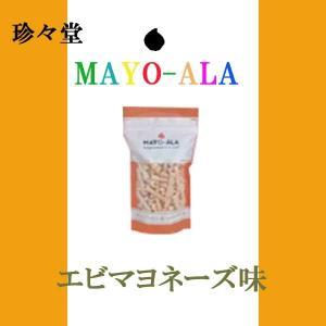 珍々堂 MAYO-ALA マヨアラ えびマヨネーズ味  お中元 ギフト|climb-store