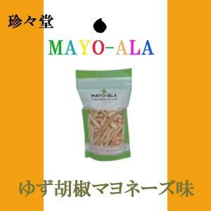 珍々堂 MAYO-ALA マヨアラ ゆず胡椒マヨネーズ味  お中元 ギフト|climb-store