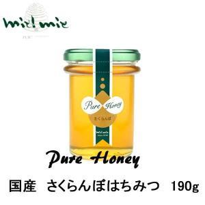 miel mie 国産「さくらんぼ」蜂蜜190g ギフト|climb-store