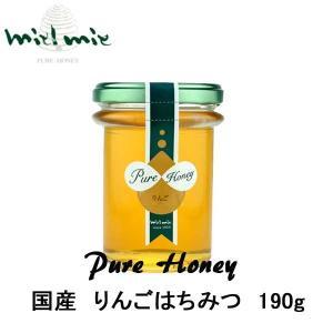 miel mie 国産「りんご」蜂蜜190g ギフト|climb-store