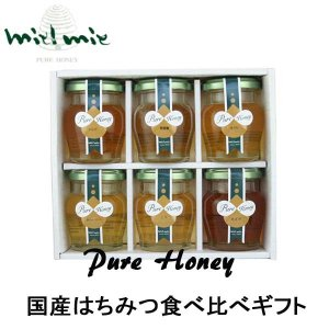 miel mie 国産蜂蜜食べ比べギフト|climb-store