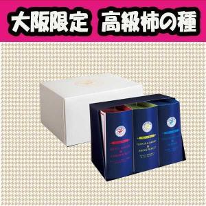 亀田製菓 TANEBITS 7種類の味から選べる3箱入  お歳暮 クリスマス ギフト 柿の種|climb-store