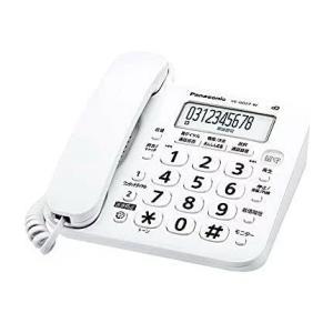 パナソニック コードレス電話機(親機のみ) ホワイト VE-GD27-W