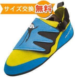 【即納】マッドロック マッドモンキー 2.0(Light Blue / Yellow)|climbs