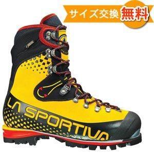 【即納】スポルティバ ネパール キューブ GTX (Yellow)|climbs