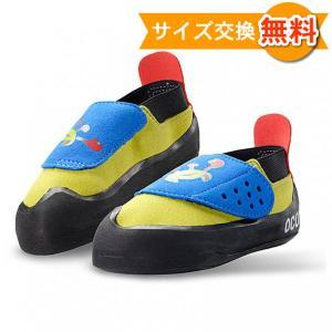 【即納】Ocun オーツン キッズヒーロー QC(Blue / Yellow)|climbs