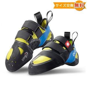 【即納】Ocun オーツン オゾンQC (Black / Yellow)|climbs