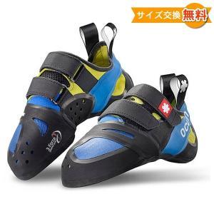 【即納】Ocun オーツン オゾン プラス(Black / Blue)|climbs