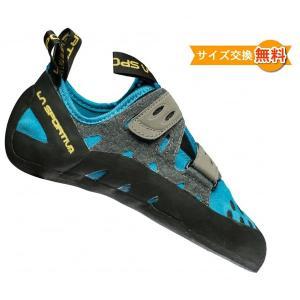 【 即納 】【 セット商品 】 スポルティバ タランチュラ ( Blue )  + スポルティバ シューズバッグ climbs