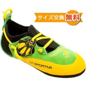 【即納】スポルティバ スティキット(Green)|climbs