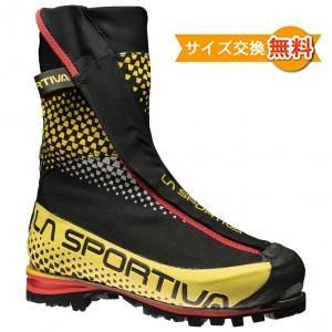 スポルティバ G5(Black / Yellow) climbs