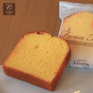 ふわんふわん かぼちゃ|clione-mochi