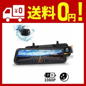 DuDuBell ドライブレコーダー 前後カメラ ミラー型 前後1080P SONYセンサー GPS...