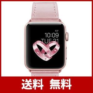 BRG コンパチブル apple watch バンド,本革 (38mm/40mm,ローズ) アップル...