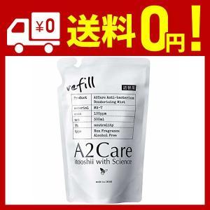 A2Care (300ml詰替え)