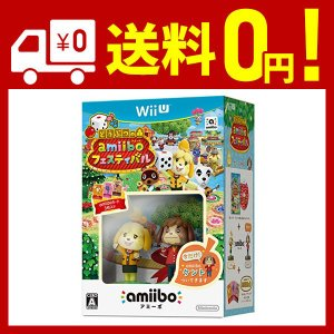 どうぶつの森 amiiboフェスティバル(amiibo しずえ&amiiboカード 3枚)同梱 - ...