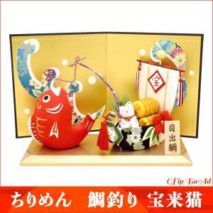 お正月飾り 猫 置物 ちりめん 金屏風付き「鯛釣り 宝来猫」 リュウコドウ 日本製(京都) かわいい猫のお正月飾り|clipboad