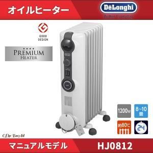 デロンギ オイルヒーター HJ0812 暖房 8〜10畳用 ...