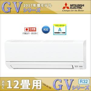 MSZ-GV3617-W 三菱電機エアコン 霧ヶ峰 GVシリ...