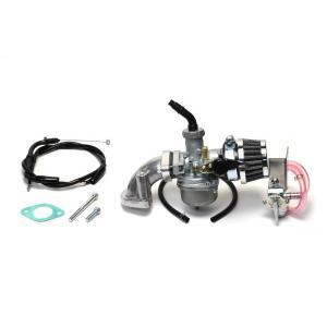 クリッピングポイント製 ビッグキャブ20Φ&クリーナーキット(ビッグバルブヘッド用) 適合:12Vダックス50|clippingpointstore