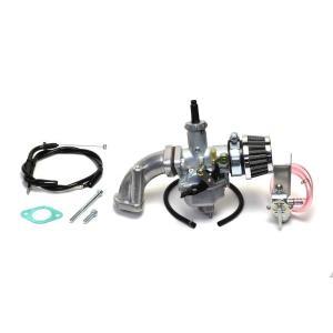 クリッピングポイント製 ビッグキャブ22Φ&クリーナーキット(ビッグバルブヘッド用) 適合:12Vダックス50|clippingpointstore