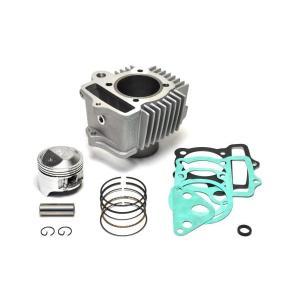 クリッピングポイント製 ハイパワー110ccキット補修用シリンダーセット 適合:12Vダックス50|clippingpointstore