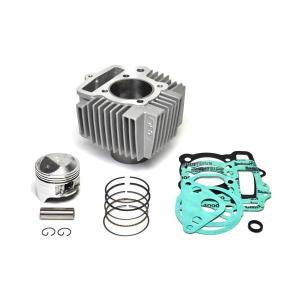 クリッピングポイント製 ハイパワー115ccキット補修用シリンダーセット 適合:12Vダックス50|clippingpointstore