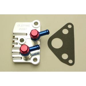 クリッピングポイント製 オイルクーラー取出口セット 適合:12Vゴリラ clippingpointstore