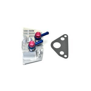 クリッピングポイント製 ビッグフィンオイルクーラー取出口セット 適合:スーパーカブ50(キャブ車)|clippingpointstore