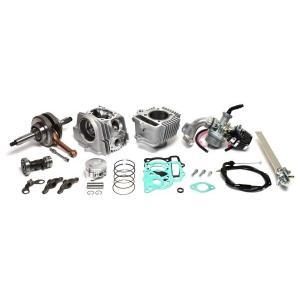 クリッピングポイント製 ツーリング110ccキット 適合:スーパーカブ50(キャブ車)|clippingpointstore