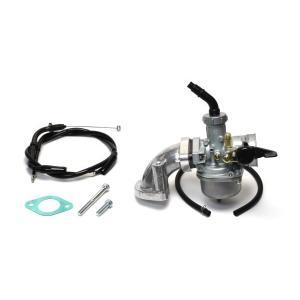 クリッピングポイント製 ビッグキャブ20Φキット(ビッグバルブヘッド用) 適合:6V CD50|clippingpointstore