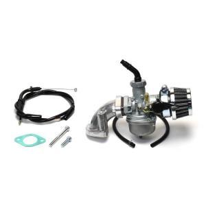 クリッピングポイント製 ビッグキャブ20Φ&クリーナーキット(ビッグバルブヘッド用) 適合:6V CD50|clippingpointstore