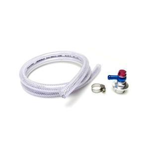 クリッピングポイント製 ブリーザーキットクラッチカバーバンジョータイプ(シルバー) 適合:FIエイプ50|clippingpointstore