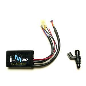 クリッピングポイント製 FIコントローラー2点セット 適合:FIエイプ50|clippingpointstore